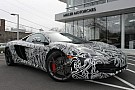 McLaren MP4-12C Greenwich special edition gets camo vinyl wrap